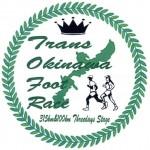 沖縄本島1周マラソン
